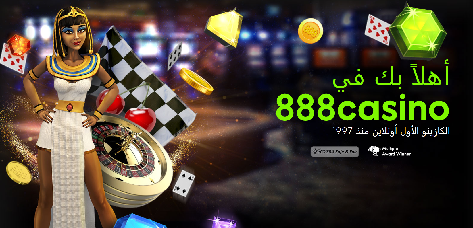 Www.888casino.Com